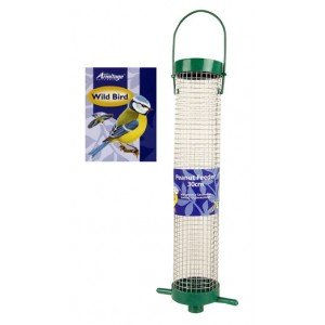 (Armitage Pet Care) Wild Bird Peanut Feeder Wire 30cm